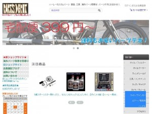 PDWEB_WEB